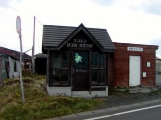 20011102_0rebun_09sukoton