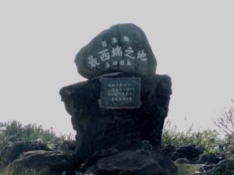 20011103_5yanakuni_30irizaki