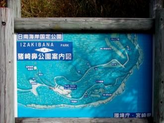 20011201_toimisaki_02aburatsu
