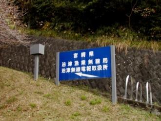 20011201_toimisaki_04aburatsu
