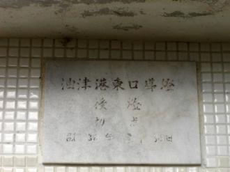 20011201_toimisaki_09aburatsu