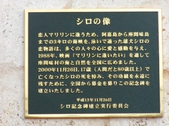 20011208_3kerama_16akajima