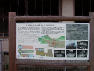 20011215_nagasaki_24unzen