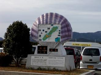 20011216_tsushima_09rjdt