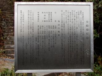 20011216_tsushima_14tsutsusakilh