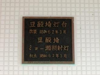 20011216_tsushima_16tsutsusakilh