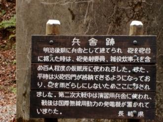 20011216_tsushima_26kamimisaka