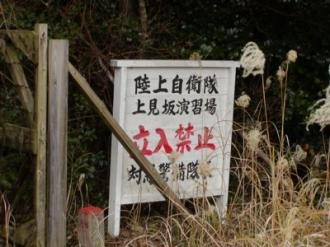 20011216_tsushima_29kamimisaka
