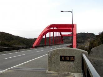 20011216_tsushima_34manzekiseto