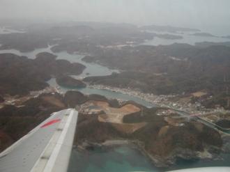 20011216_tsushima_41ja303k