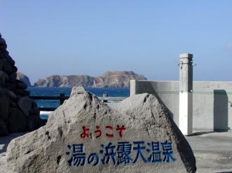 20011222_3niijima_17yunohama