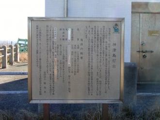 20011223_2kouzushima_20kouzushimalh