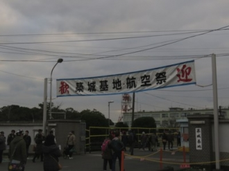 20191208_rjfz_202tsuiki