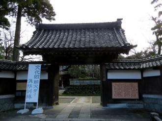 20200126_miyao_001uchiyamatei