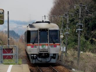 20200408_rjnt_18hida