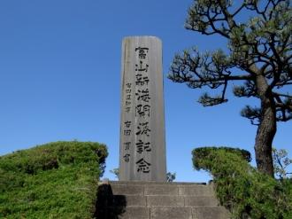20200514_minato_07shinkou