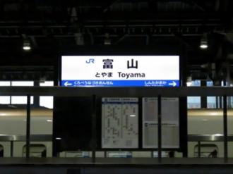 20200712_0toyama_11jrw
