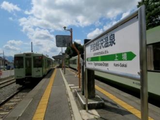20200830_3iiyama_27tokarinozawa