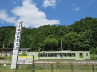 20200830_3iiyama_30morimiyanohara