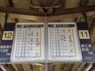20200830_4hokuhoku_39toukamachi